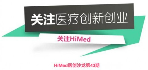 himed_1
