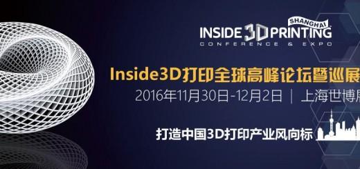 inside-3d-3