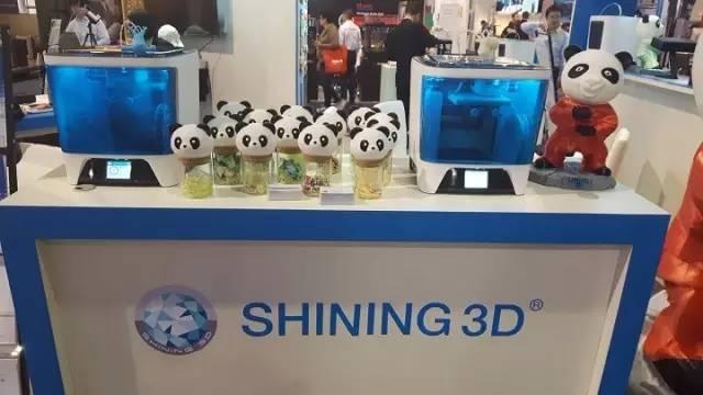 shining-3d