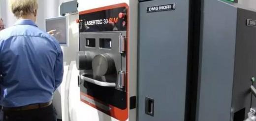 DMGMORI-lasertec_5
