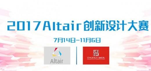 altair_2017_1