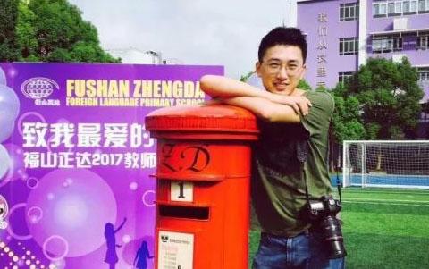 fushan_yang_1
