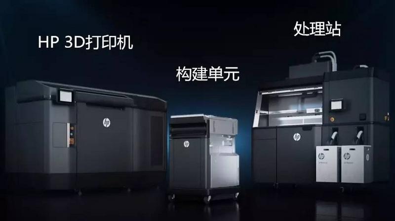 hp_printingsystems