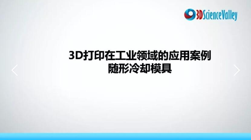 3dprinting_industry_10