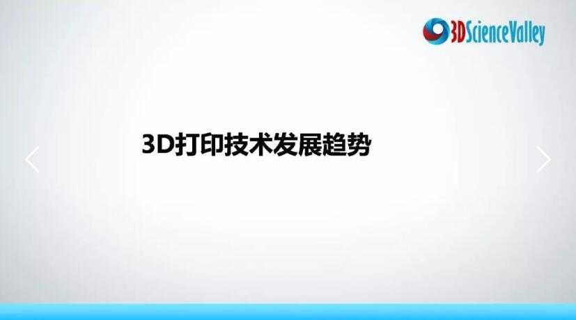 3dprinting_industry_14