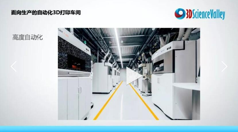 3dprinting_industry_15