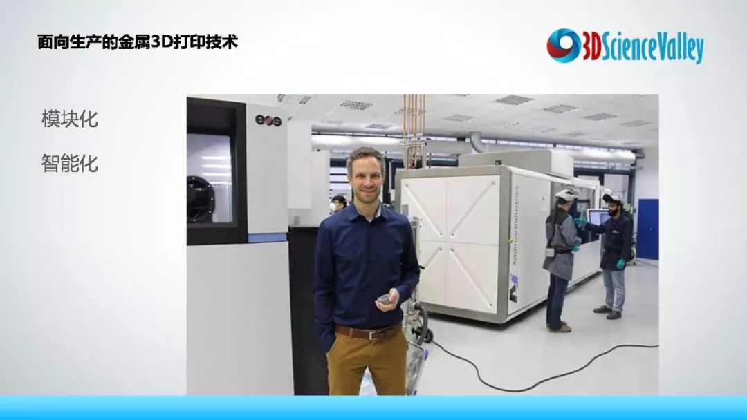 3dprinting_industry_16