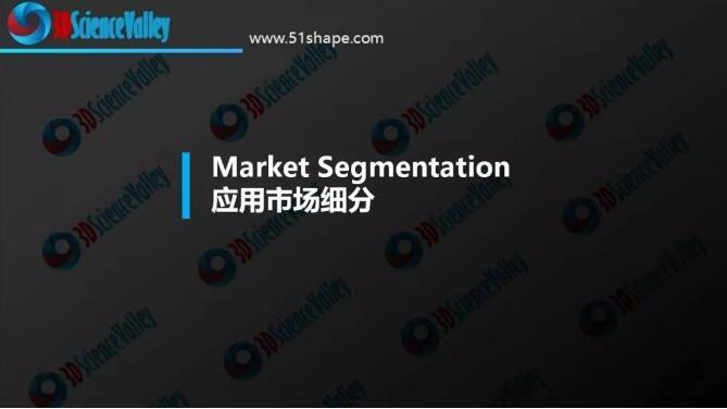 application market-whitepaper 11