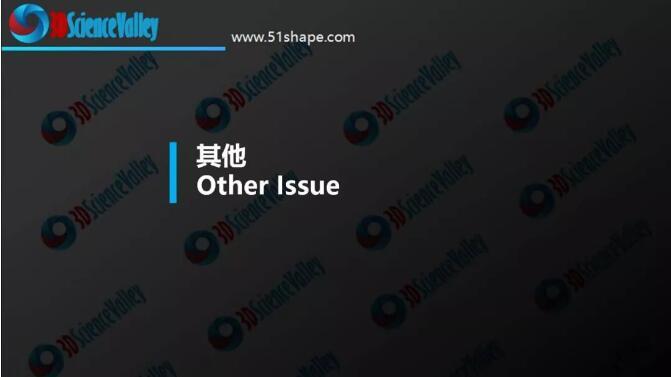 application market-whitepaper 56