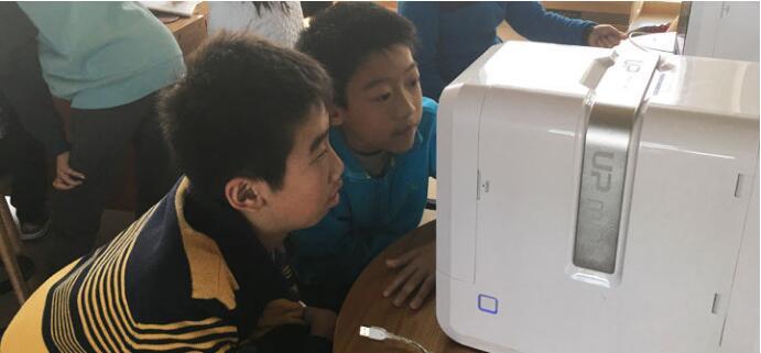 贝勒老师教你学3D l 为什么要让孩子学习3D打印技术?
