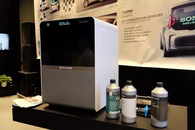 3D Systems发布入门工业级3D打印机FabPro 1000