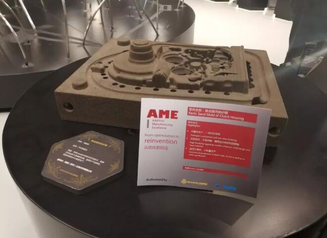 看AME 3D打印卓越论坛上有哪些颜值与内涵并举的展示品?
