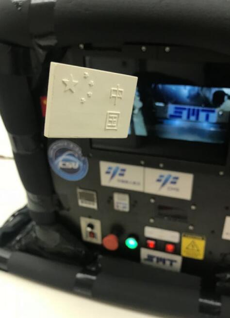 我国完成微重力陶瓷光刻成形试验,实现太空失重环境3D打印