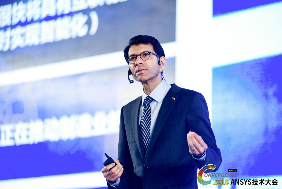 ANSYS 2018 Conference_CEO