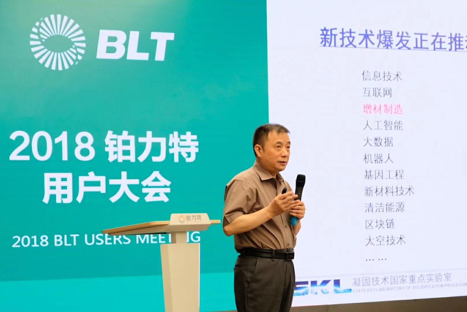 BLT Huang Weidong