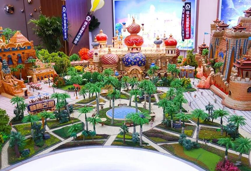 Heng Da theme park 3d printed model 1