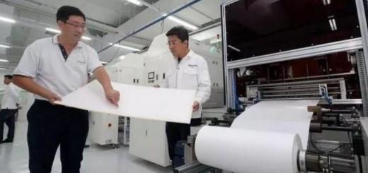 Singapore 3D printing membrane