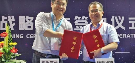 uniontech_yingwei