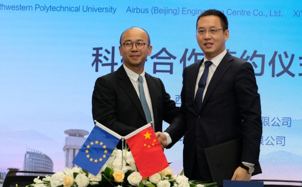 空客(北京)工程技术中心与西北工业大学、铂力特签署科研合作协议