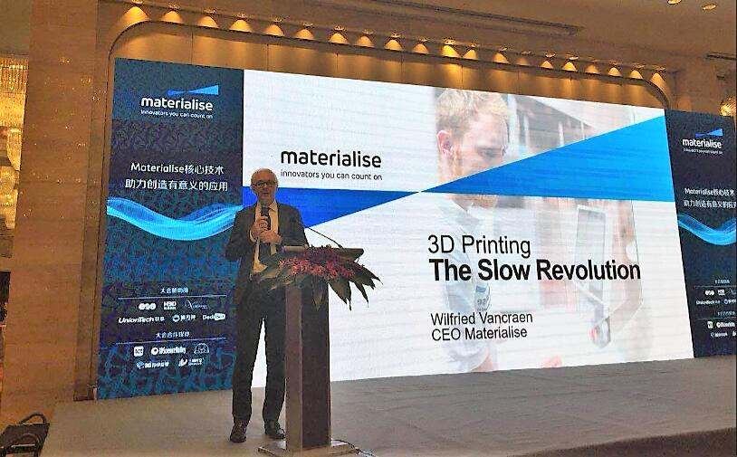 Materialise conference 2018 Fried