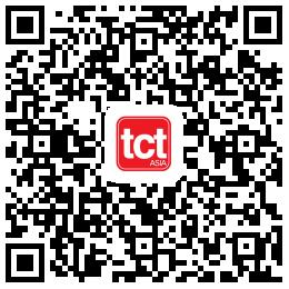 与工业应用结合,看2018 TCT 英国展会中的3D打印亮点