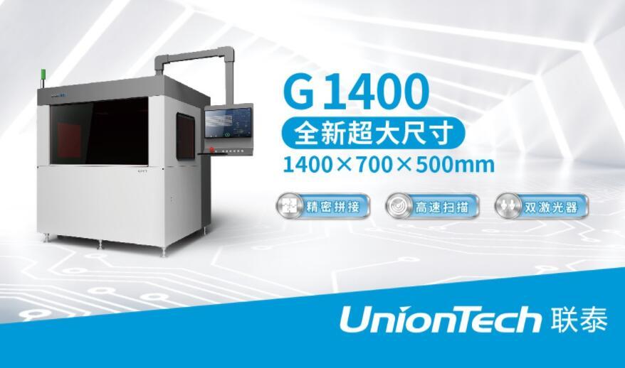 UnionTech G1400