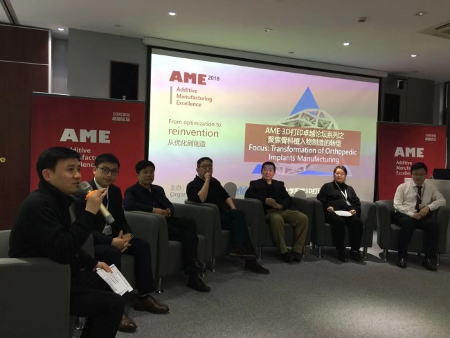 AME_speaker_Discussion