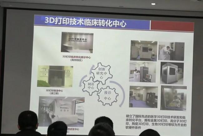 AME_speaker_Jiangenbo3