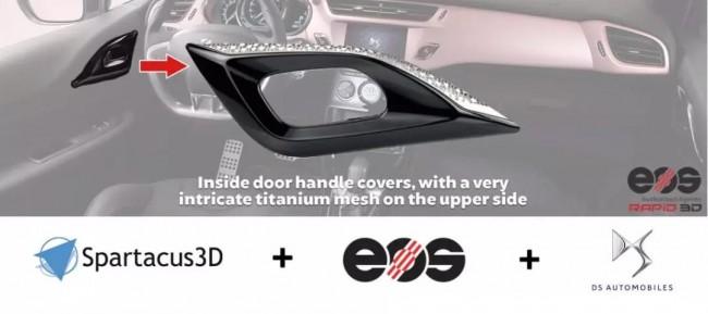 EOS DS-1
