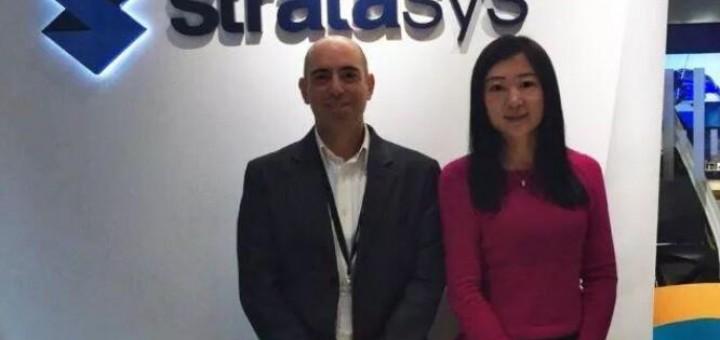 Stratasys interview