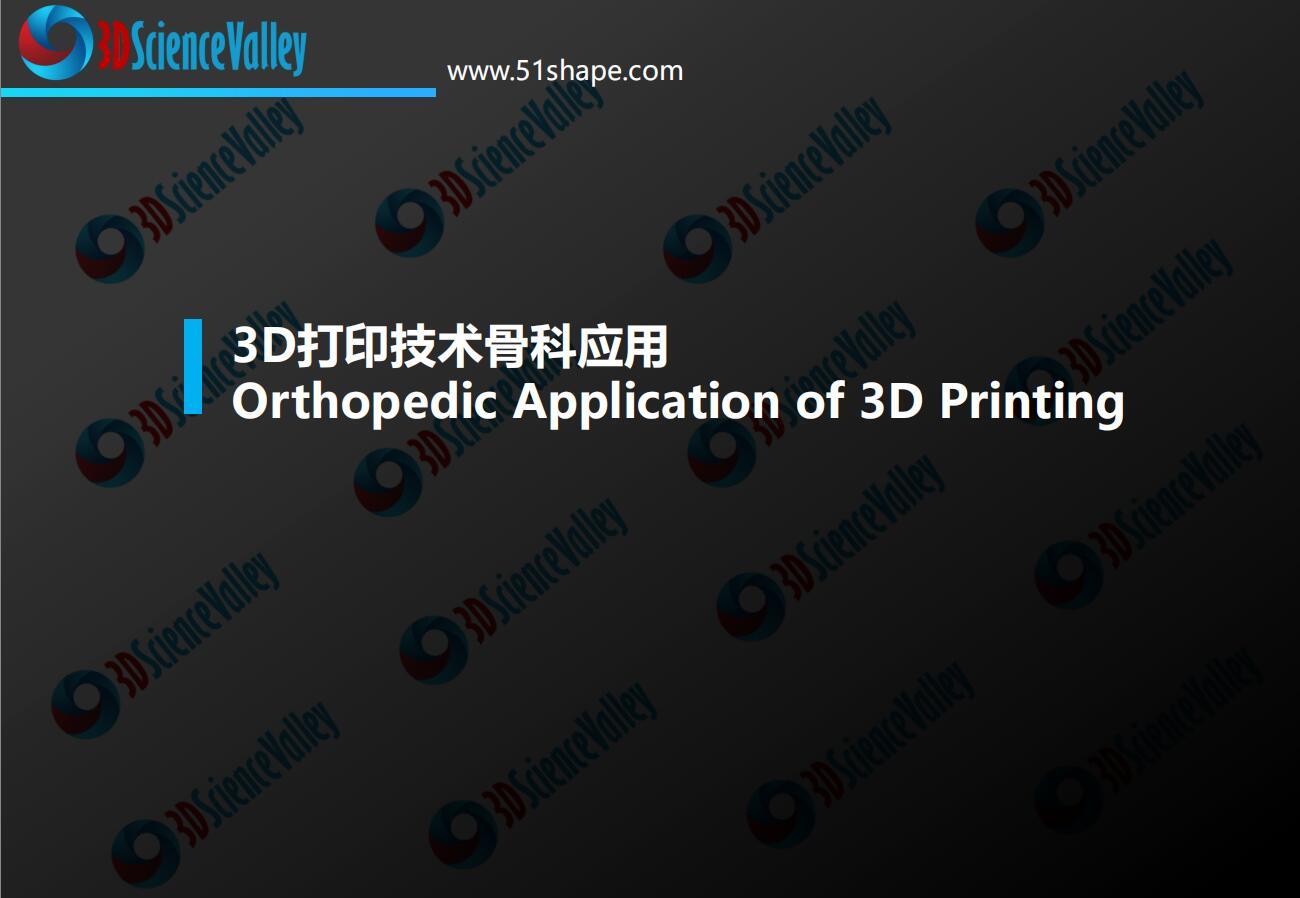 AM Orthopedic implant whitepaper 18