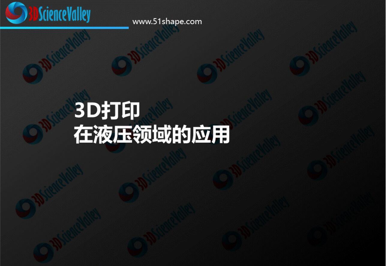 hydraulic whitepaper 17