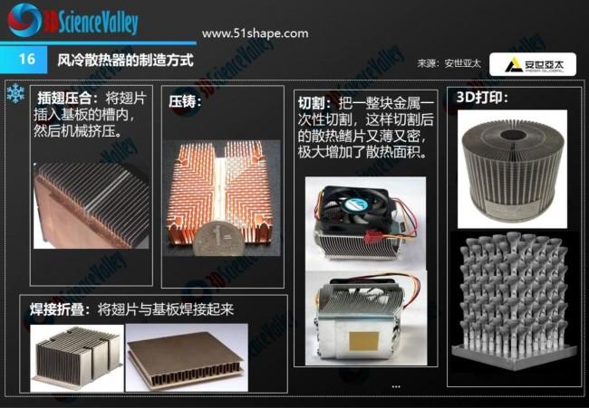 heat exchanger_whitepaper_19