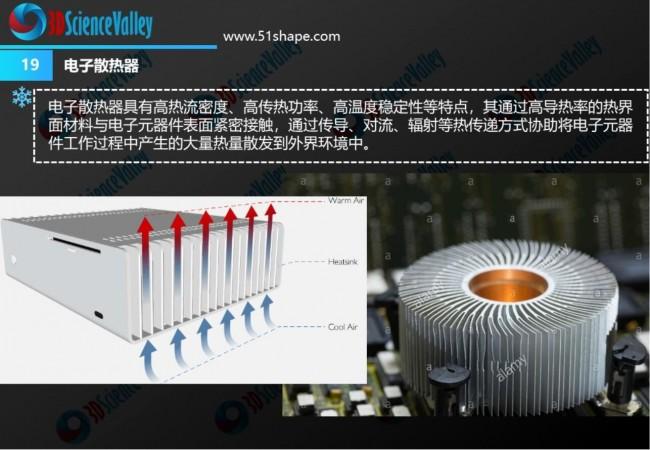 heat exchanger_whitepaper_22