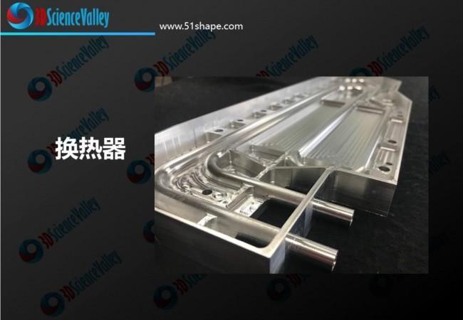 heat exchanger_whitepaper_3