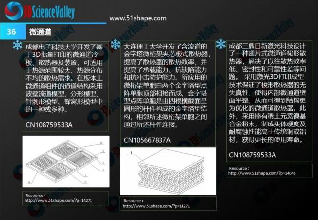 heat exchanger_whitepaper_42