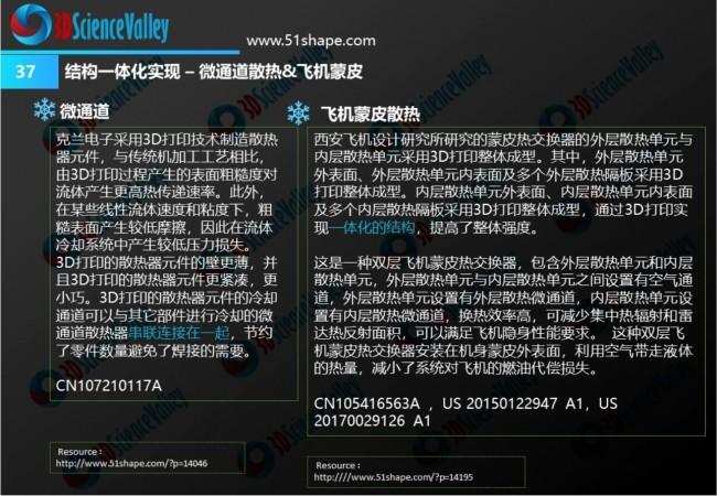 heat exchanger_whitepaper_43