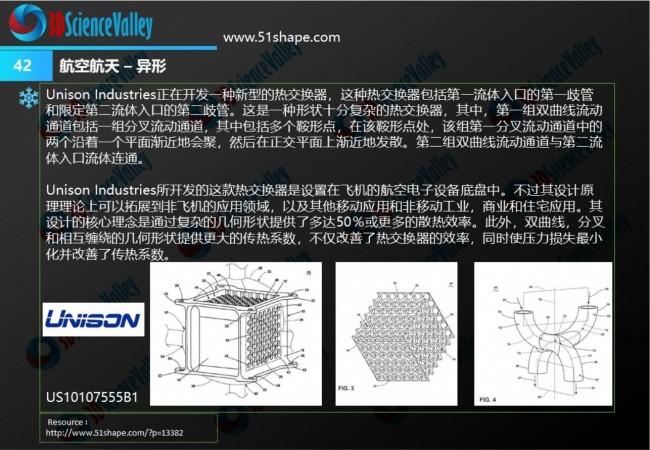 heat exchanger_whitepaper_48