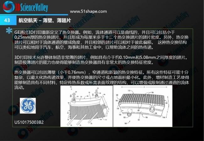 heat exchanger_whitepaper_49