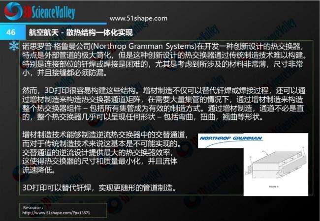 heat exchanger_whitepaper_52