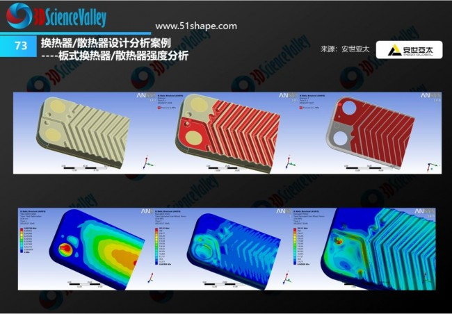 heat exchanger_whitepaper_81