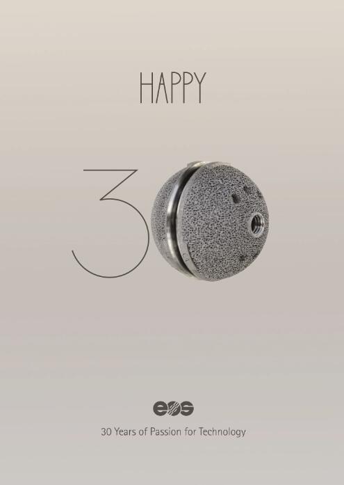 EOS_30周年_金属