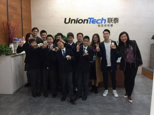 Education_Uniontech_1