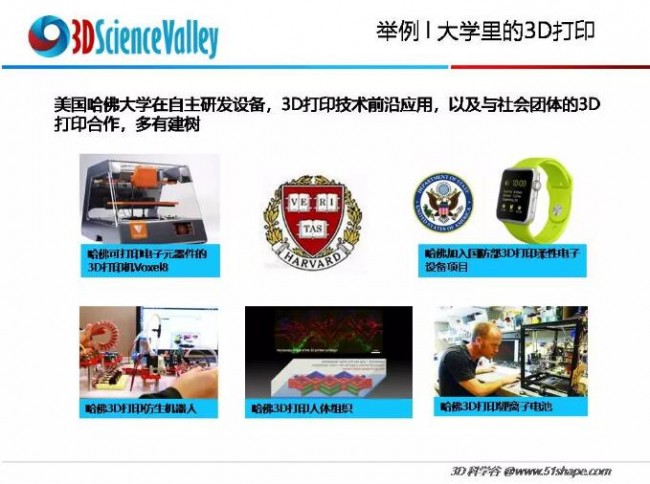 Education_Uniontech_Valley_17