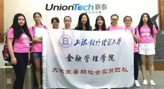 Education_Uniontech_Visit 6