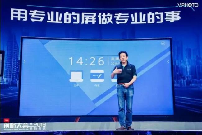 Wang Yuquan 10