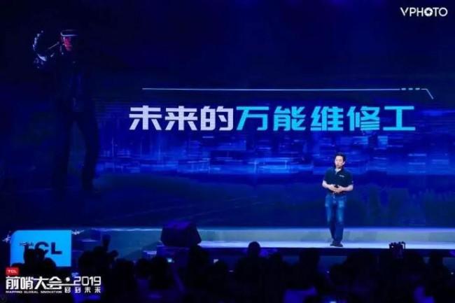 Wang Yuquan 12
