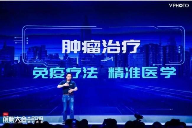 Wang Yuquan 15