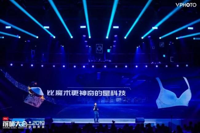 Wang Yuquan 18
