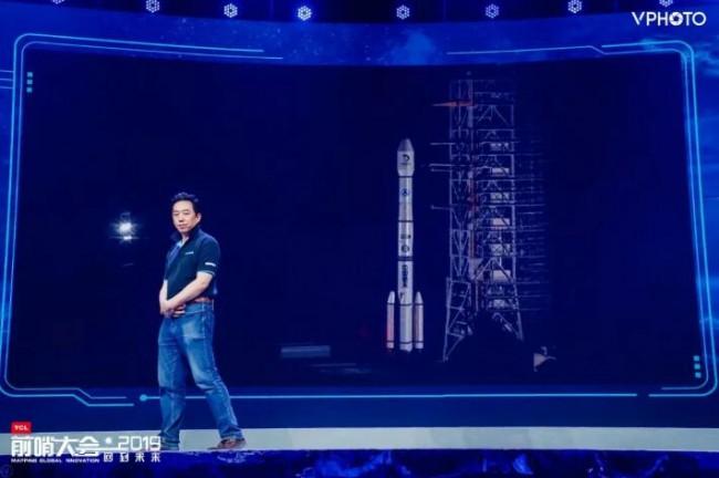Wang Yuquan 21